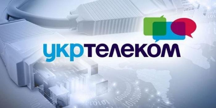 В Укртелекоме сообщили о массовом сбое интернета Подробнее читайте на Юж-Ньюз: http://xn----ktbex9eie.com.ua/archives/37637