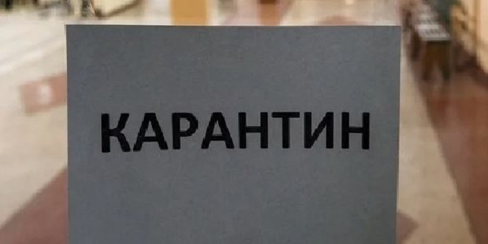 Вспышка кори в Одесской области: в одном из сел ввели карантин Подробнее читайте на Юж-Ньюз: http://xn----ktbex9eie.com.ua/archives/37753
