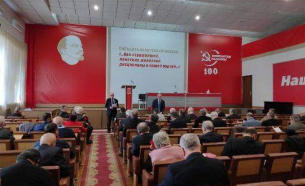 Коммунистическая партия Украины выдвинула своего кандидата в президенты Подробнее читайте на Юж-Ньюз: http://xn----ktbex9eie.com.ua/archives/35676