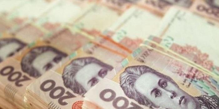 Украинским городам запретили класть деньги на депозиты Подробнее читайте на Юж-Ньюз: http://xn----ktbex9eie.com.ua/archives/38034