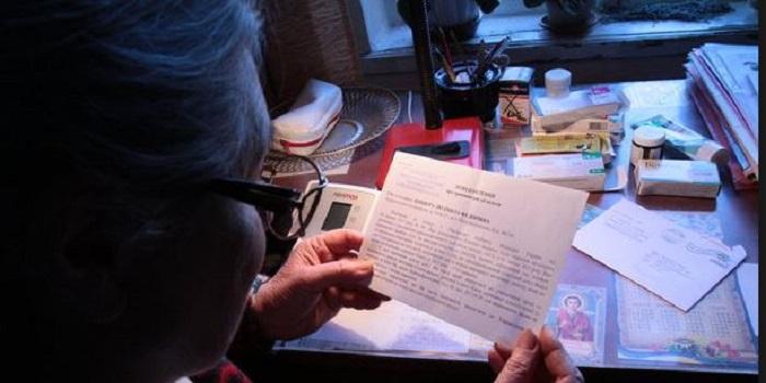 Прописка, рост минималки и долги: за что украинцы могут потерять субсидии Подробнее читайте на Юж-Ньюз: http://xn----ktbex9eie.com.ua/archives/36801