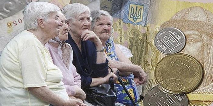 Украинцам озвучили требования к стажу для выхода на пенсию Подробнее читайте на Юж-Ньюз: http://xn----ktbex9eie.com.ua/archives/37672