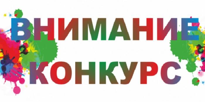 ВНИМАНИЕ, КОНКУРС РЕФЕРАТОВ «ЯДЕРНАЯ ЭНЕРГИЯ И МИР»! Подробнее читайте на Юж-Ньюз: http://xn----ktbex9eie.com.ua/archives/37927