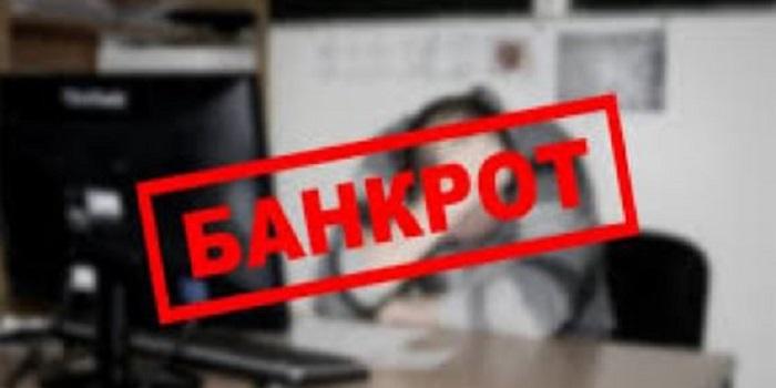 Южноукраинский водоканал: банкротству быть? Подробнее читайте на Юж-Ньюз: http://xn----ktbex9eie.com.ua/archives/38766