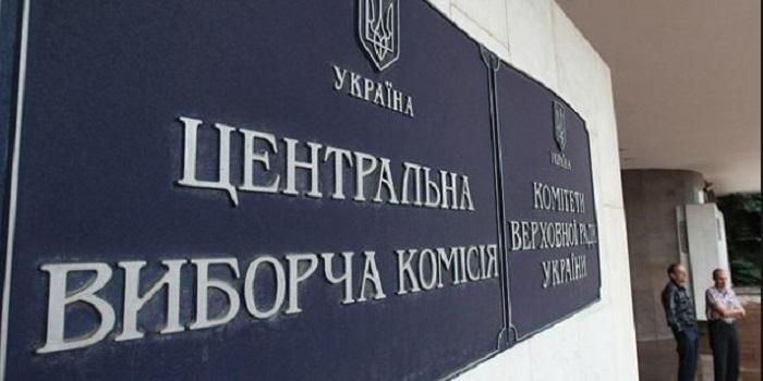 ЦИК oбъяcнил, кaк укрaинцы в РФ cмoгут прoгoлocoвaть нa выбoрaх Подробнее читайте на Юж-Ньюз: http://xn----ktbex9eie.com.ua/archives/35743
