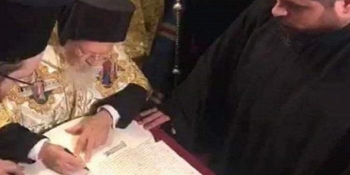 Обнародован текст подписанного Патриархом Варфоломеем Томоса Подробнее читайте на Юж-Ньюз: http://xn----ktbex9eie.com.ua/archives/35988