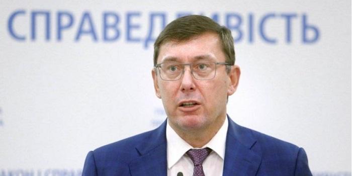 Луценко хочет попасть в премьерское кресло, — политолог Подробнее читайте на Юж-Ньюз: http://xn----ktbex9eie.com.ua/archives/36939