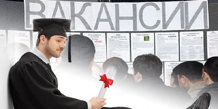 90% безработных украинцев имеют высшее образование, — Госслужба занятости Подробнее читайте на Юж-Ньюз: http://xn----ktbex9eie.com.ua/archives/38791