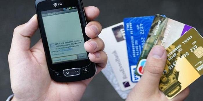 На Николаевщине задержали группу молдован, которые «обанкротили» более 200 платежных карт Подробнее читайте на Юж-Ньюз: http://xn----ktbex9eie.com.ua/archives/36829