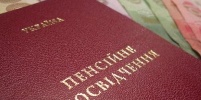 В Украине кардинально пересчитают пенсии: кому и как повысят выплаты Подробнее читайте на Юж-Ньюз: http://xn----ktbex9eie.com.ua/archives/36016