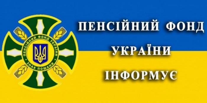 В пенсионном фонде подтвердили изменение правил для выхода на пенсию в Украине Подробнее читайте на Юж-Ньюз: http://xn----ktbex9eie.com.ua/archives/36621