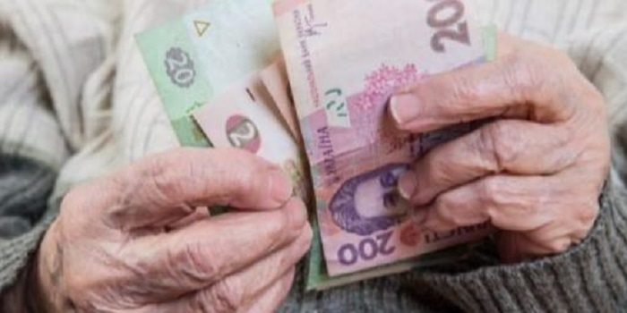 Как будут расти пенсии украинцев в новом году Подробнее читайте на Юж-Ньюз: http://xn----ktbex9eie.com.ua/archives/36840