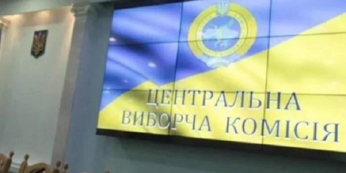 Список кандидатов в Президенты Украины: кто подал документы в ЦИК Подробнее читайте на Юж-Ньюз: http://xn----ktbex9eie.com.ua/archives/35665