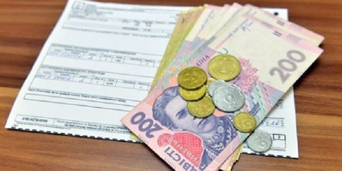 Субсидии урежут: в Кабмине рассказали, кому и за что сократят выплаты Подробнее читайте на Юж-Ньюз: http://xn----ktbex9eie.com.ua/archives/38445