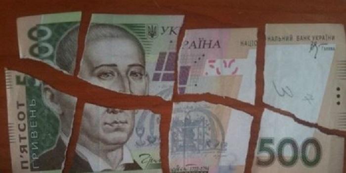 В Украине рваные гривни будут обменивать по новым правилам: что надо знать Подробнее читайте на Юж-Ньюз: http://xn----ktbex9eie.com.ua/archives/36149