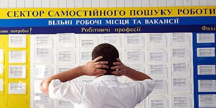 В Украине увеличили пособие по безработице Подробнее читайте на Юж-Ньюз: http://xn----ktbex9eie.com.ua/archives/36863