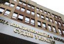 В Украине по итогам аттестации уволят почти четверть судей Подробнее читайте на Юж-Ньюз: http://xn----ktbex9eie.com.ua/archives/37236