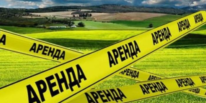На Николаевщине нужно по-новому платить за предоставляемую в аренду землю Подробнее читайте на Юж-Ньюз: http://xn----ktbex9eie.com.ua/archives/39208