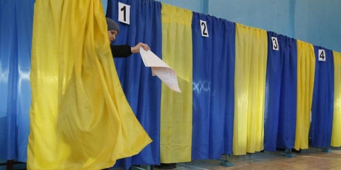 Их уже 26: Полный список кандидатов в президенты Украины Подробнее читайте на Юж-Ньюз: http://xn----ktbex9eie.com.ua/archives/38985