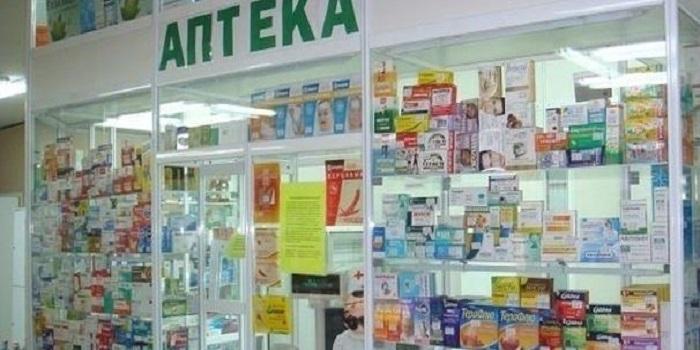 В Украине выросли цены на лекарства Подробнее читайте на Юж-Ньюз: http://xn----ktbex9eie.com.ua/archives/41398