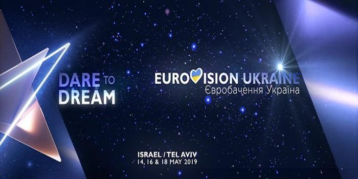 Украина отказалась от участия в Евровидении-2019: официальное заявление Подробнее читайте на Юж-Ньюз: http://xn----ktbex9eie.com.ua/archives/42267
