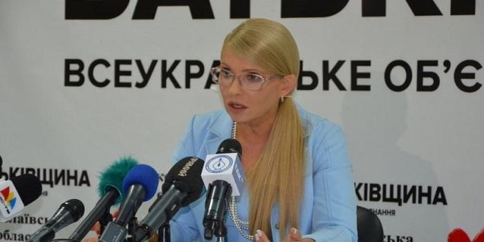 В полиции сообщили о взрывчатке на встрече с кандидатом в президенты Украины Подробнее читайте на Юж-Ньюз: http://xn----ktbex9eie.com.ua/archives/40124