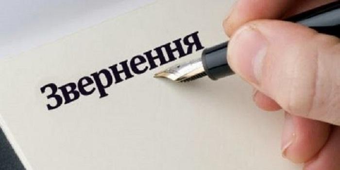 Звернення до депутатів Южноукраінськоі міської ради від організації ветеранів АТО міста. Документи Подробнее читайте на Юж-Ньюз: http://xn----ktbex9eie.com.ua/archives/42400