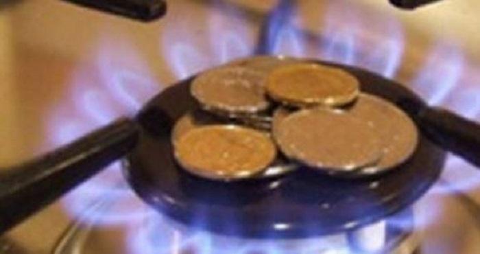 Украинцев предупредили о резком скачке цен на газ: «нагреют» после выборов Подробнее читайте на Юж-Ньюз: http://xn----ktbex9eie.com.ua/archives/39897
