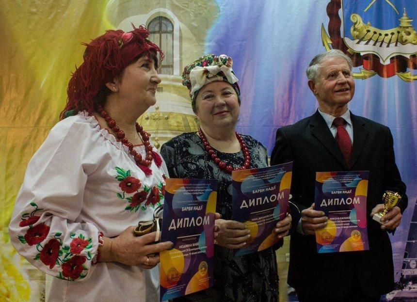 Конкурс разговорного жанра «Краски надежды» соберет чтецов со всей Николаевщины  Подробнее читайте на Юж-Ньюз: http://xn----ktbex9eie.com.ua/archives/40483