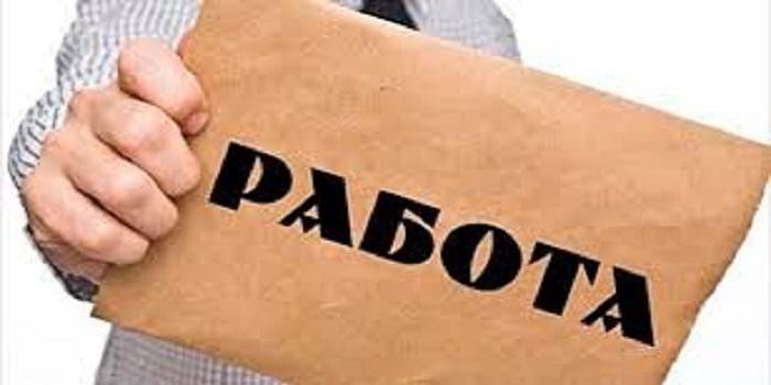 ЮУАЕС УВАГА! Є РОБОТА! Подробнее читайте на Юж-Ньюз: http://xn----ktbex9eie.com.ua/archives/41178