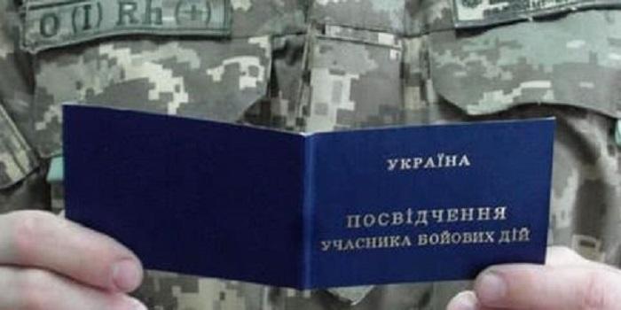 Южноукраїнськ — До уваги військовослужбовців запасу, учасників АТО/ООС та членів їх сімей! Подробнее читайте на Юж-Ньюз: http://xn----ktbex9eie.com.ua/archives/41534