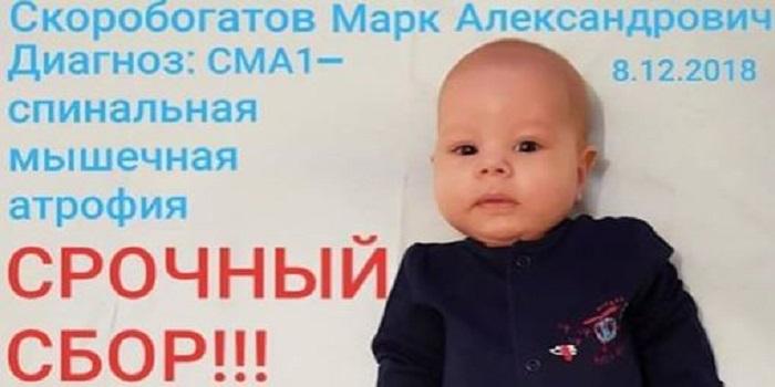 В Южноукраинске состоится благотворительный концерт в поддержку малыша, Марка Скоробогатова. Афиша. Подробнее читайте на Юж-Ньюз: http://xn----ktbex9eie.com.ua/archives/41650