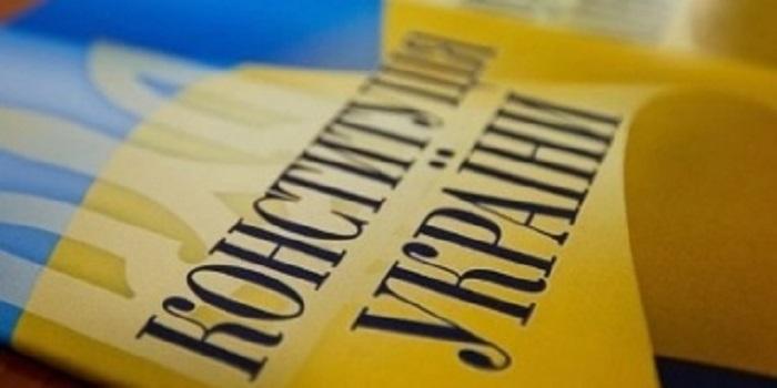 ВЕРХОВНА РАДА ВНЕСЛА ЄВРОЗМІНИ ДО КОНСТИТУЦІЇ УКРАЇНИ Подробнее читайте на Юж-Ньюз: http://xn----ktbex9eie.com.ua/archives/39782