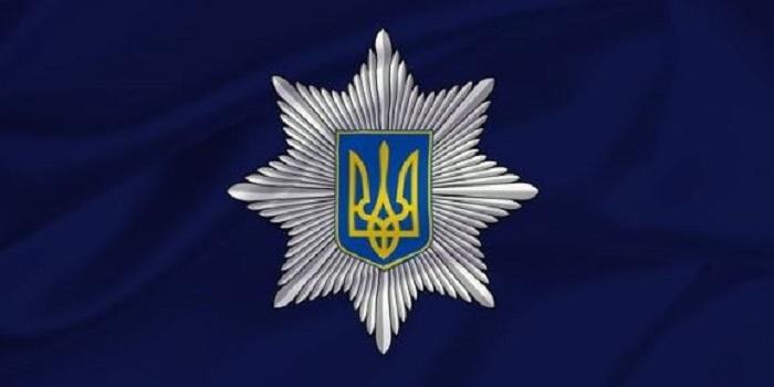Южноукраїнське відділення поліції повідомляє. Фото Подробнее читайте на Юж-Ньюз: http://xn----ktbex9eie.com.ua/archives/40938