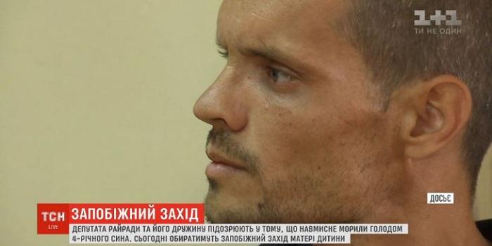Украинскому депутату грозит пожизненное Подробнее читайте на Юж-Ньюз: http://xn----ktbex9eie.com.ua/archives/39267