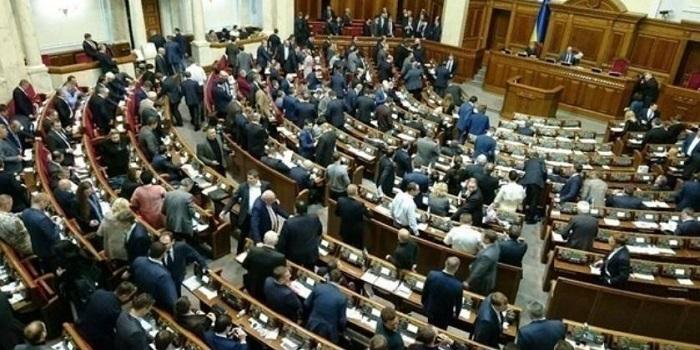 Названы самые высокие зарплаты в Кабмине и Раде Подробнее читайте на Юж-Ньюз: http://xn----ktbex9eie.com.ua/archives/42049