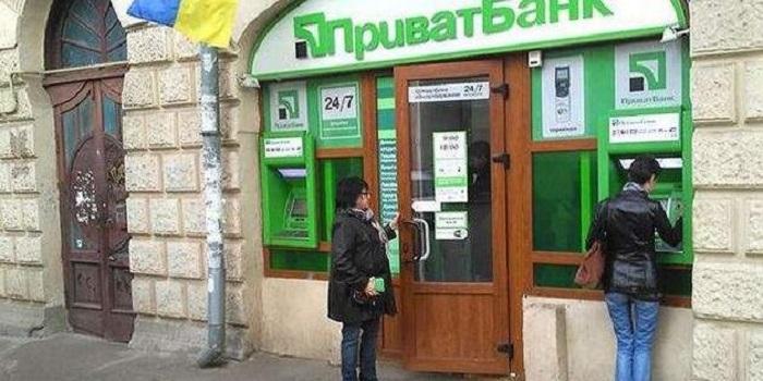 В ПриватБанке сделали важное заявление: что изменится для украинцев Подробнее читайте на Юж-Ньюз: http://xn----ktbex9eie.com.ua/archives/39927