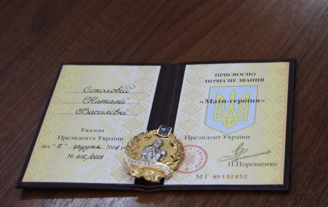 Южноукраїнськ — ВІТАННЯ МАТЕРІ-ГЕРОЇНІ — Фото  Подробнее читайте на Юж-Ньюз: http://xn----ktbex9eie.com.ua/archives/40026