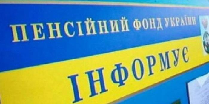 В Украине утвердили показатели средней зарплаты для расчета пенсий Подробнее читайте на Юж-Ньюз: http://xn----ktbex9eie.com.ua/archives/41928