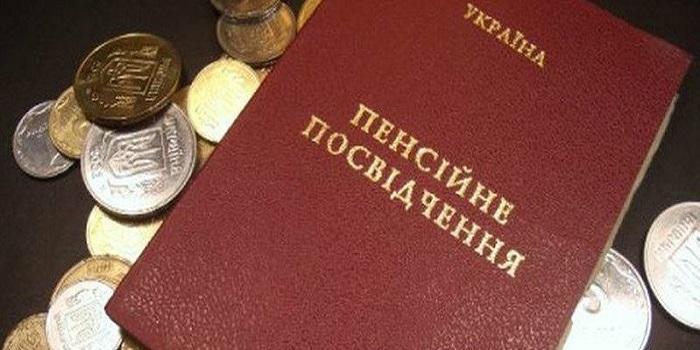 Пенсионеров будут лишать пенсий: стало известно, в каких случаях Подробнее читайте на Юж-Ньюз: http://xn----ktbex9eie.com.ua/archives/41088