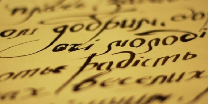 21 лютого світ відзначає Міжнародний день рідної мови Подробнее читайте на Юж-Ньюз: http://xn----ktbex9eie.com.ua/archives/41570