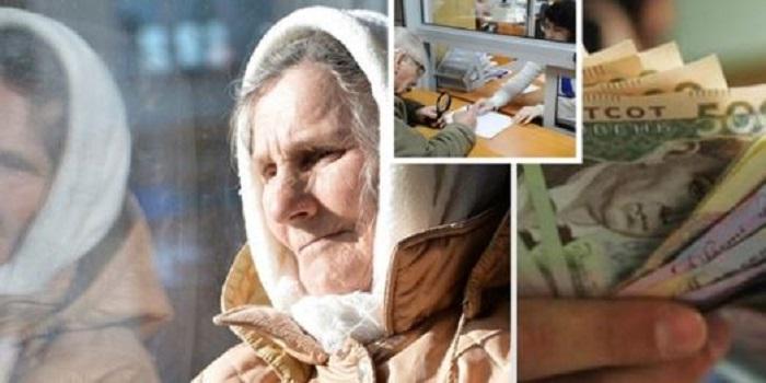 В Украине урежут пенсии: кому и как Подробнее читайте на Юж-Ньюз: http://xn----ktbex9eie.com.ua/archives/40054