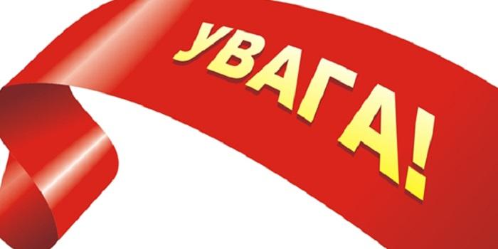 ЮУАЭС — Увага! Конкурс! Подробнее читайте на Юж-Ньюз: http://xn----ktbex9eie.com.ua/archives/40342