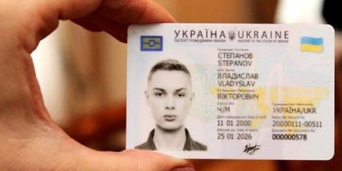 ВНО-2019: школьникам нужно оформить ID-карты Подробнее читайте на Юж-Ньюз: http://xn----ktbex9eie.com.ua/archives/40472