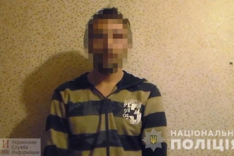 Изнасиловали, связали и бросили в подвал. Посреди Одессы неделю умирала женщина  Подробнее читайте на Юж-Ньюз: http://xn----ktbex9eie.com.ua/archives/39511