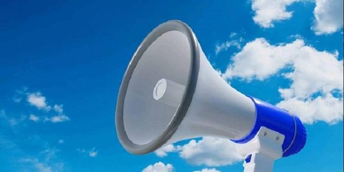 На Южно-Украинской АЭС 13 марта будет проведена проверка системы оповещения Подробнее читайте на Юж-Ньюз: http://xn----ktbex9eie.com.ua/archives/43911