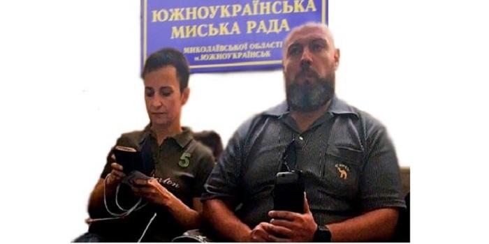 Южноукраинск — Семейный совет вместо городского и наблюдательного Подробнее читайте на Юж-Ньюз: http://xn----ktbex9eie.com.ua/archives/44530