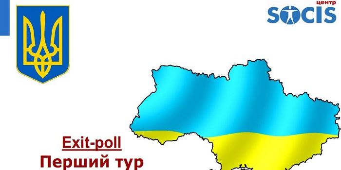 Exit-poll: Перший тур Президентських виборів в Україні 2019. Подробнее читайте на Юж-Ньюз: http://xn----ktbex9eie.com.ua/archives/46215