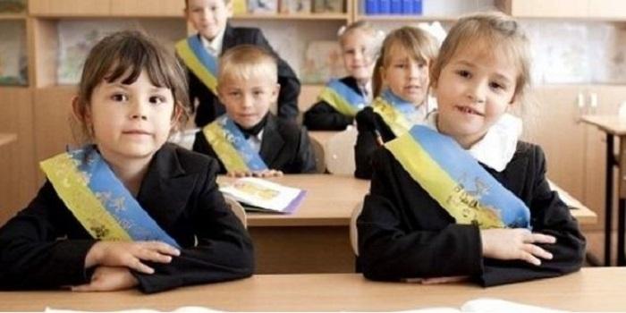 В Украине хотят ввести дистанционное обучение для школьников Подробнее читайте на Юж-Ньюз: http://xn----ktbex9eie.com.ua/archives/44519