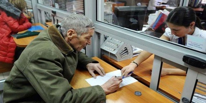 В марте пенсии увеличатся не у всех: кто будет получать по-старому Подробнее читайте на Юж-Ньюз: http://xn----ktbex9eie.com.ua/archives/46098